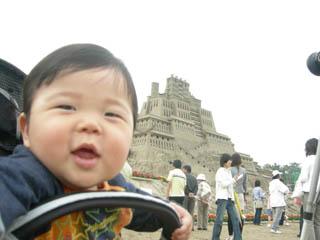 砂の祭典&九州美術の現況展