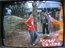 """TV『福祉ネットワーク """"あそび""""を生みだす学校』"""