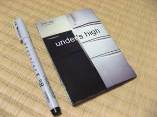 under's high