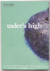 under's high vol.3