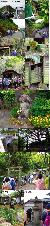 W050 『意外な史跡の宝庫 小野町の魅力☆新発見』