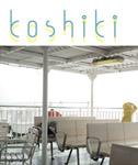 B192 『koshiki―ただ、島と生きている。』