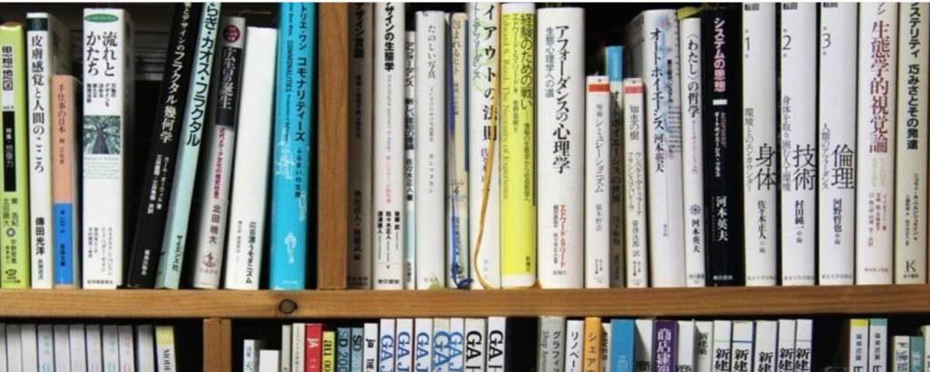 なぜオートポイエーシスやアフォーダンスの本を読んだりブログを書いたりするのか。